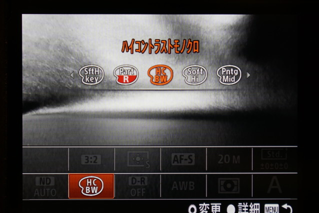 20140606 (12)