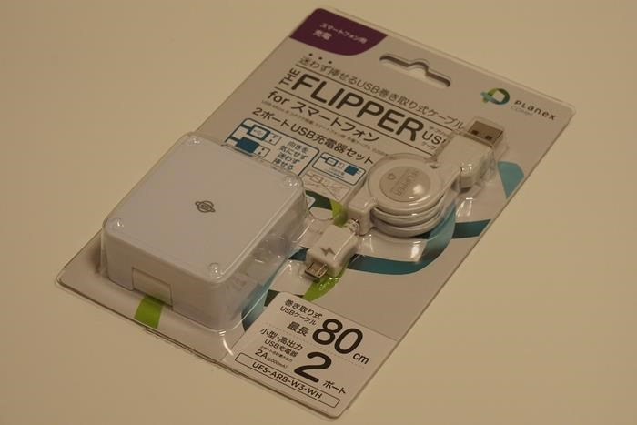idle060_ PLANEX USB充電器について一言物申したい