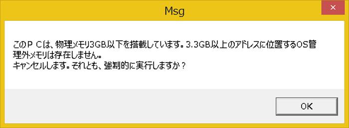 2014-06-29_10h36_39