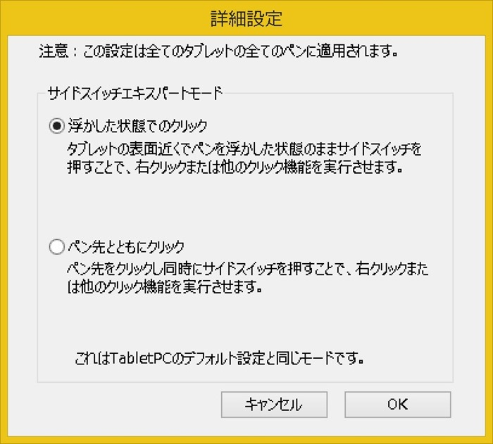 20140807 (2)
