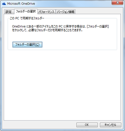 2014-09-23_06h29_59