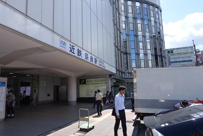 20140914_奈良・トレイルラン (3)