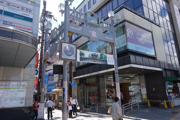20140914_奈良・トレイルラン (4)