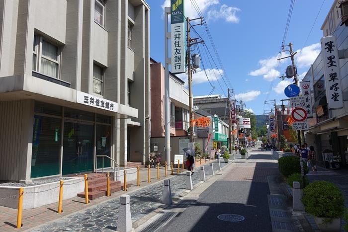 20140914_奈良・トレイルラン (5)