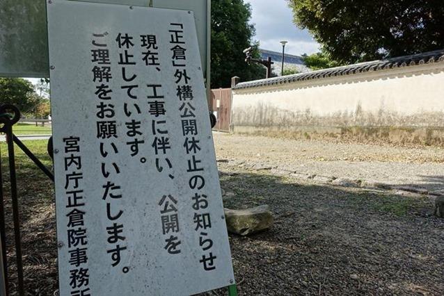 20140915_奈良トレイルラン (44)
