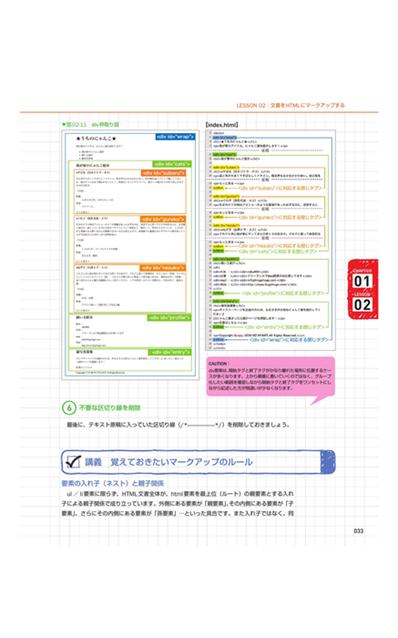 20140924_KindleCloudReader_ARROWSTab (5)