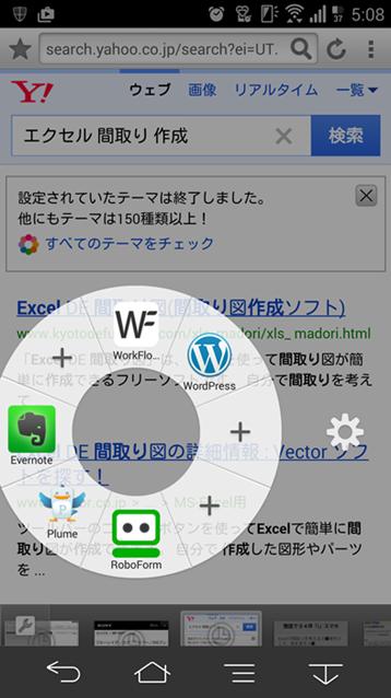20141204_arrows_nx_f-05f (1)