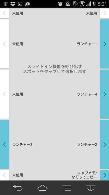 20141204_arrows_nx_f-05f (5)