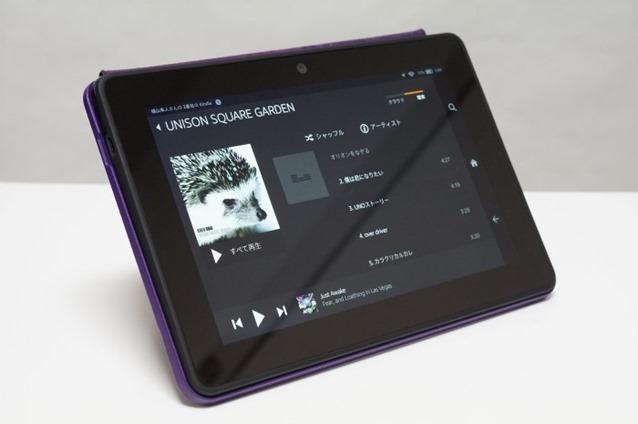 idle099_[レビュー]Kindle Fire HDX 7が絶対優位な2つの点