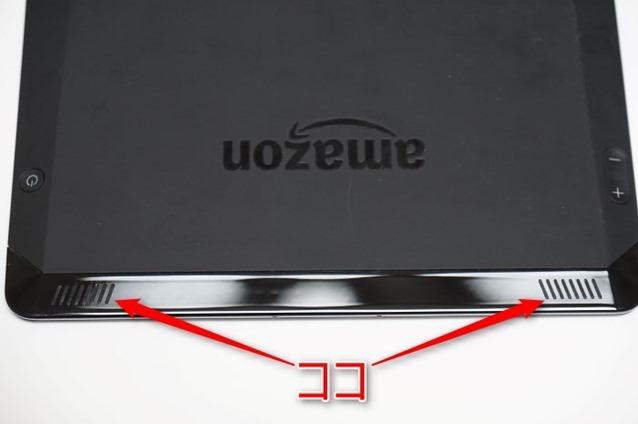 20141220_KindleFireHDX7 (4) (Custom)