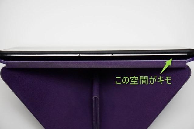 20141220_KindleFireHDX7 (8) (Custom)