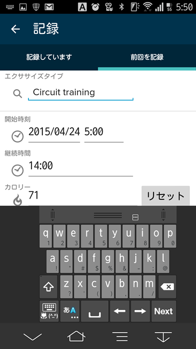 20150425_fitbitapp_15.5