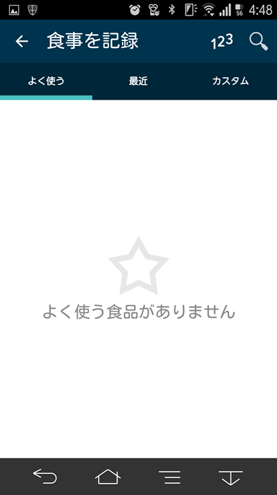 20150425_fitbitapp_17.5