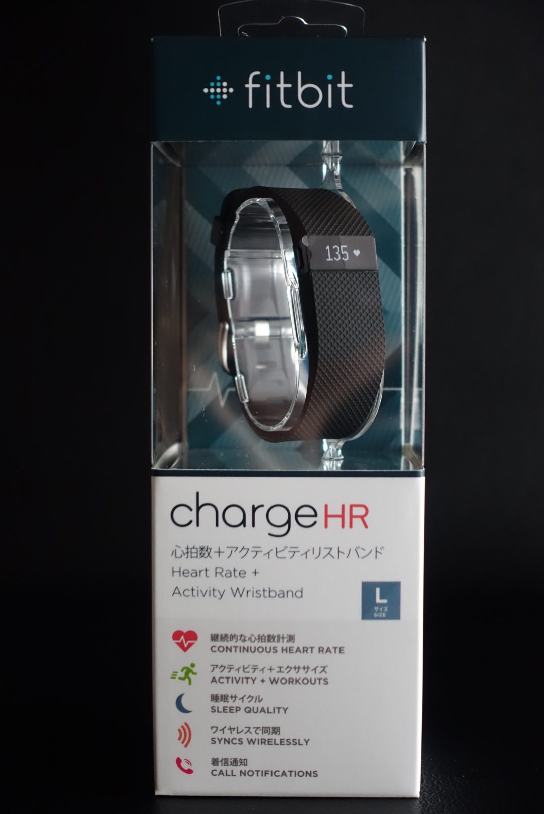 20150426_Fitbit-Charge-HR_1