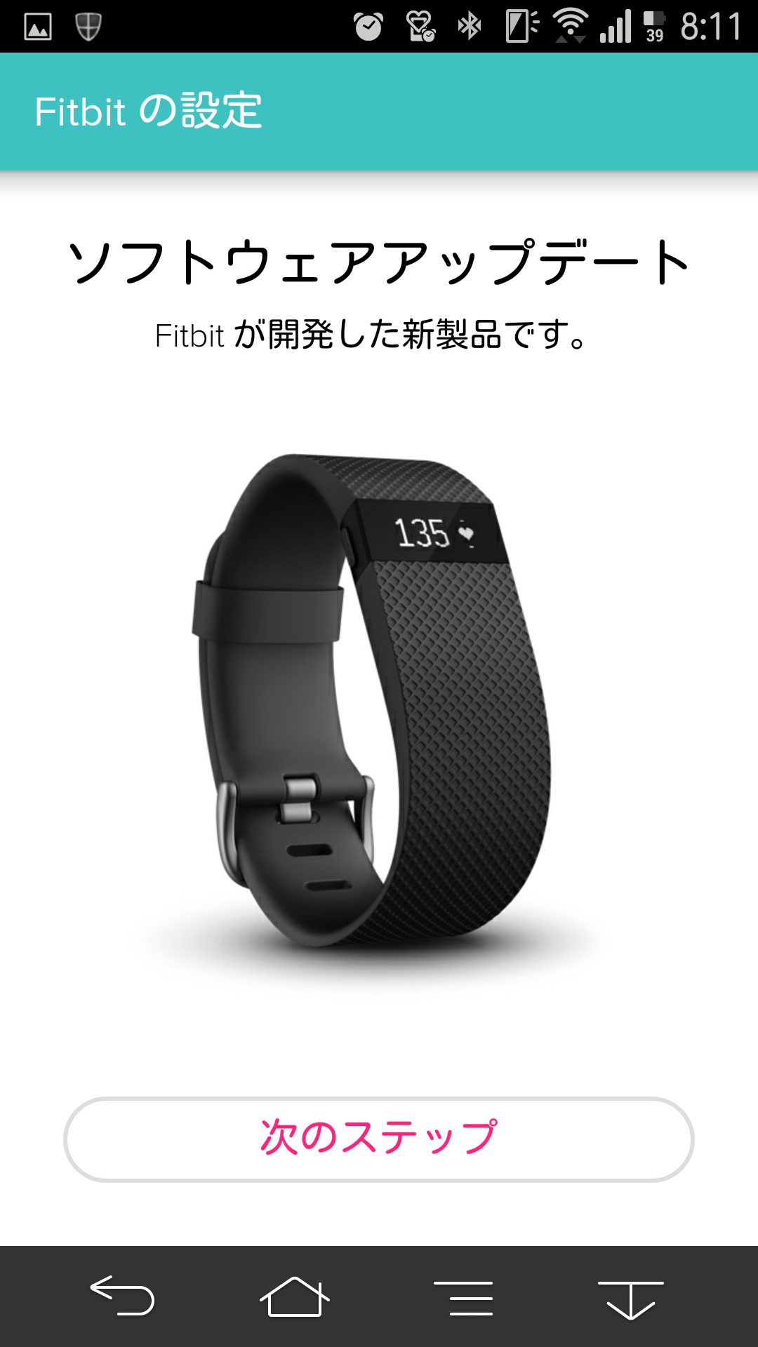 20150426_Fitbit-Charge-HR_11