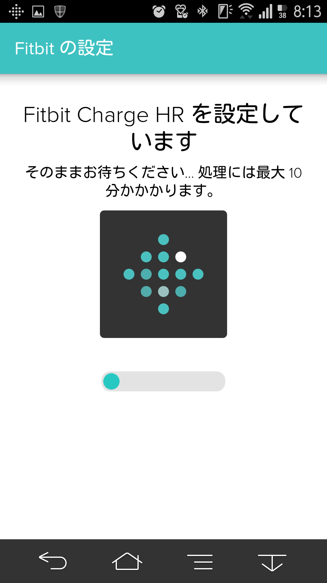 20150426_Fitbit-Charge-HR_12