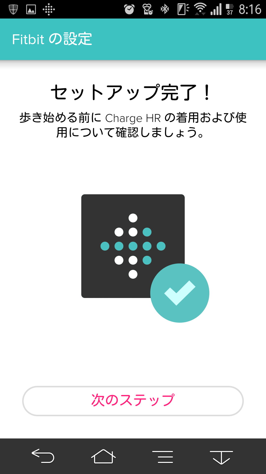 20150426_Fitbit-Charge-HR_13