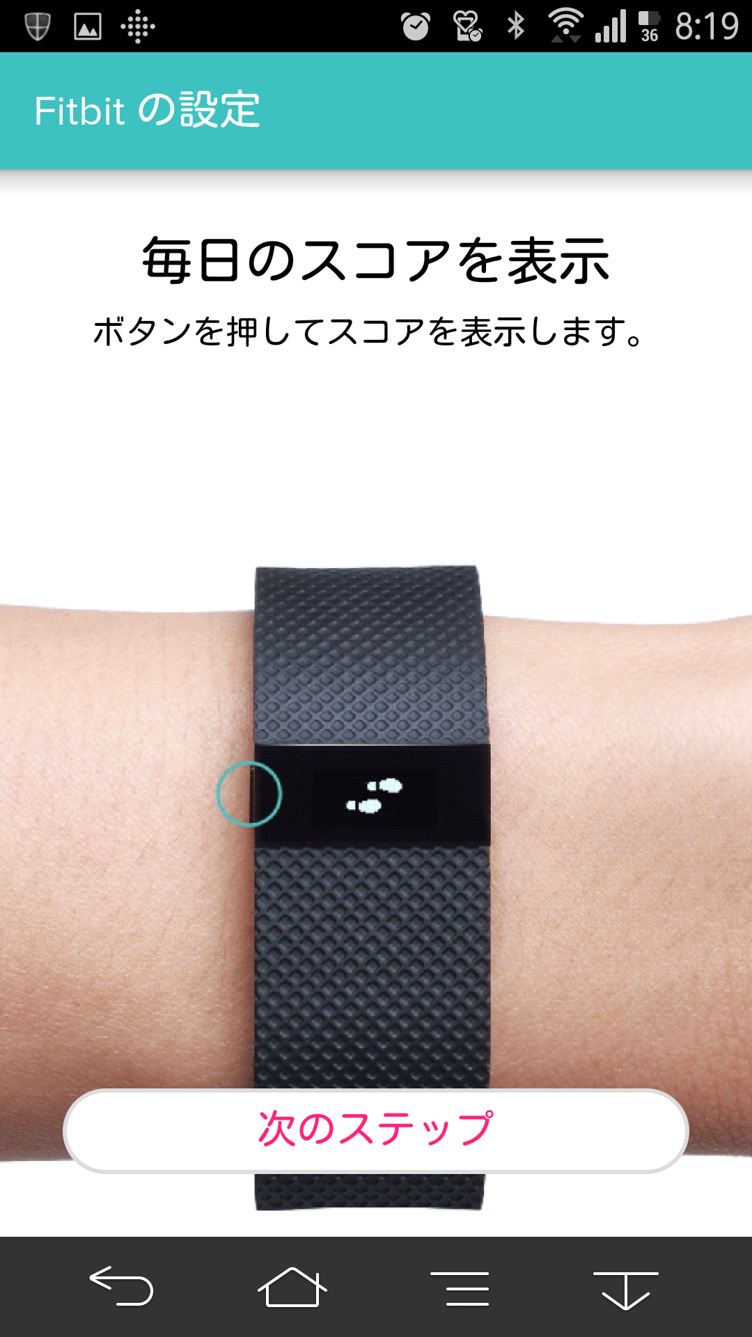 20150426_Fitbit-Charge-HR_16