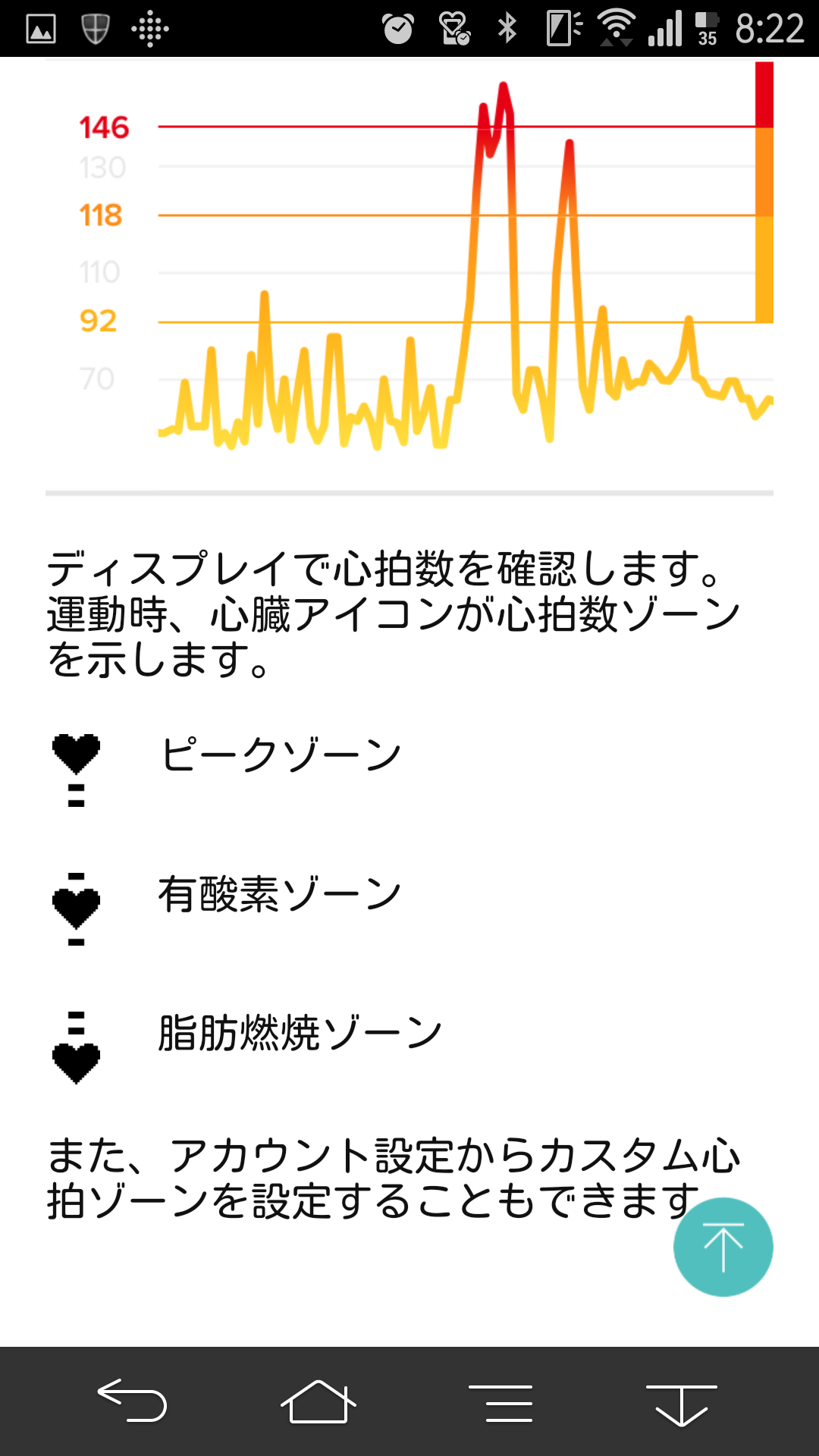 20150426_Fitbit-Charge-HR_22