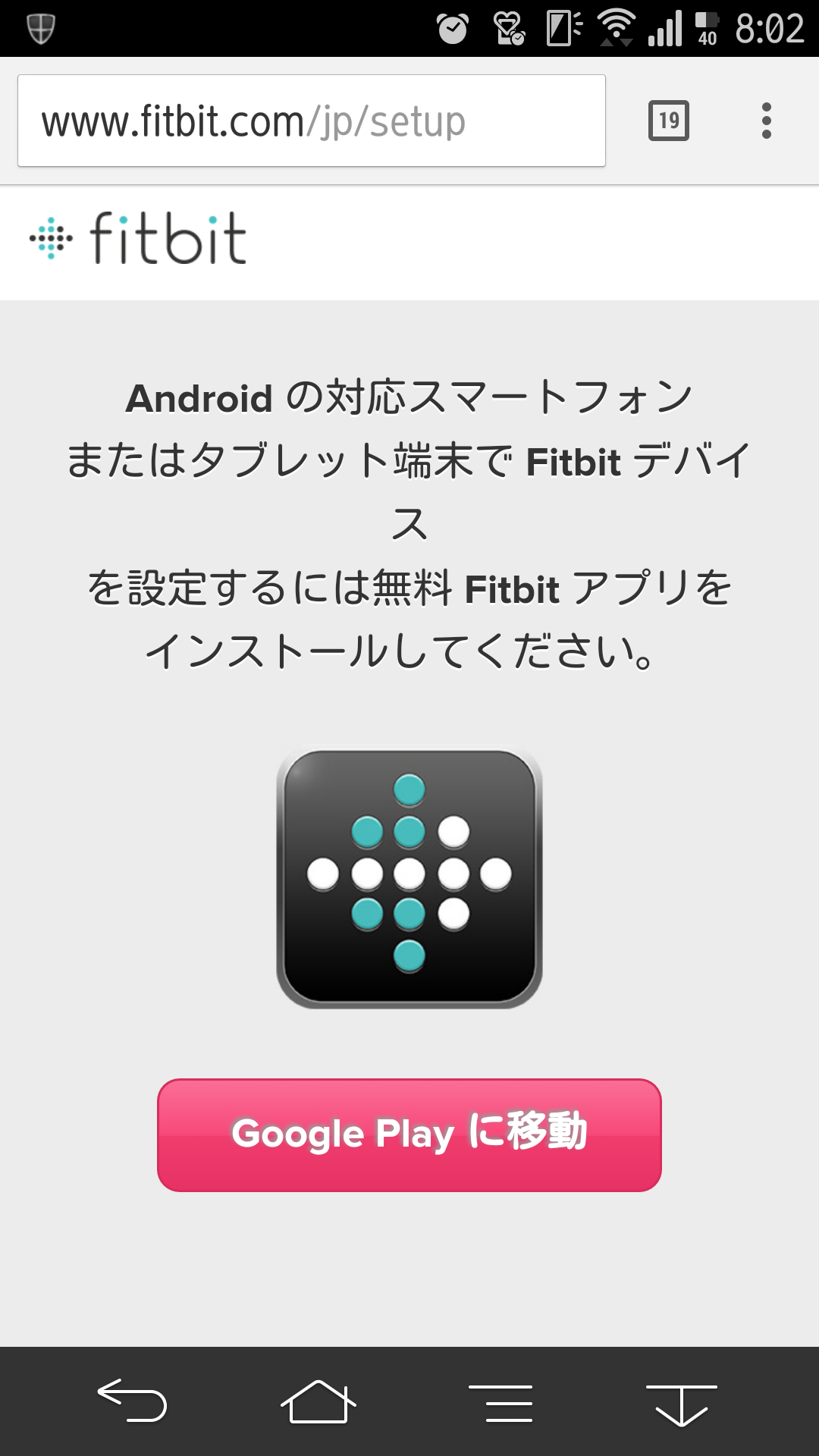 20150426_Fitbit-Charge-HR_6