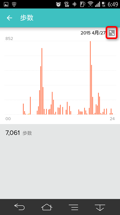 20150429_fitbitapp2_6