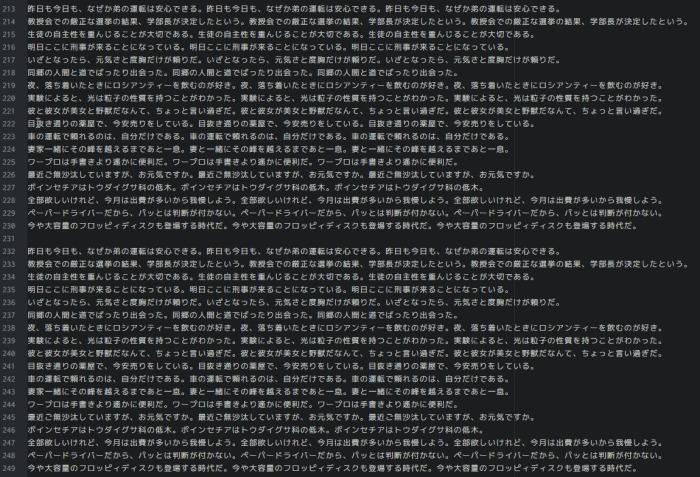 20150705_oyayubishift-02
