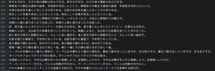 20150708_oyayubishift-01