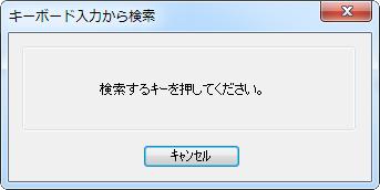 20150713-atok-25