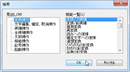 20150713-atok-29