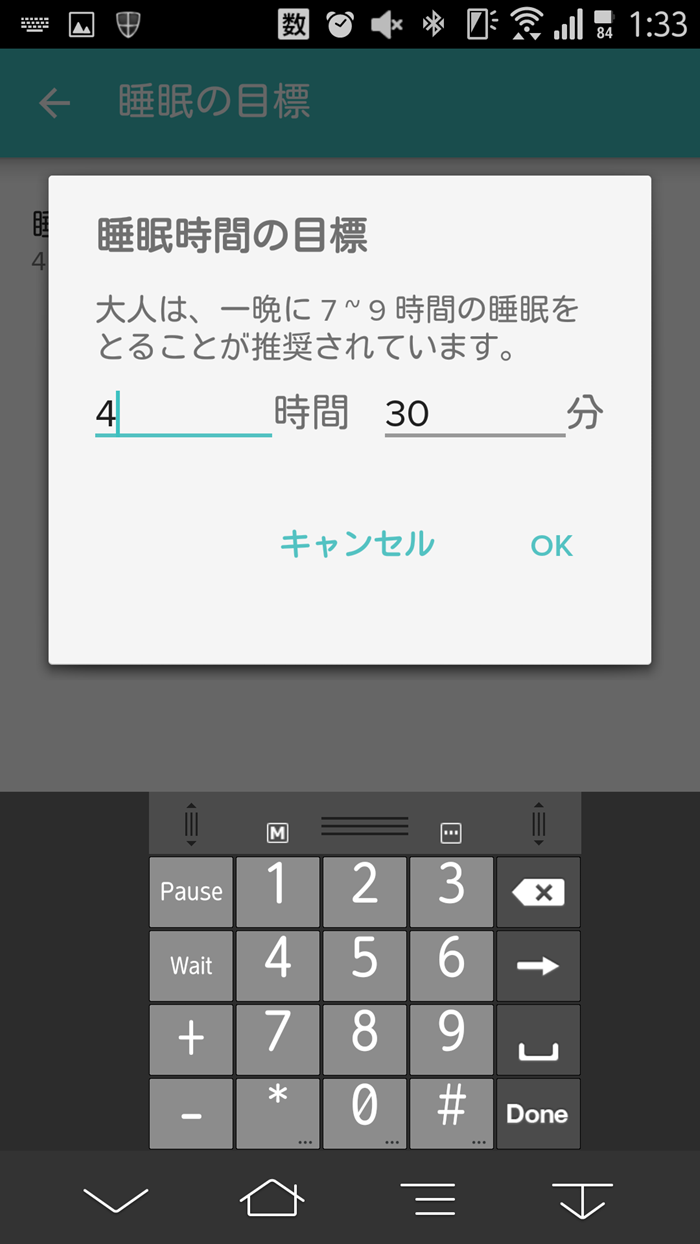 20150730-charge hr-02
