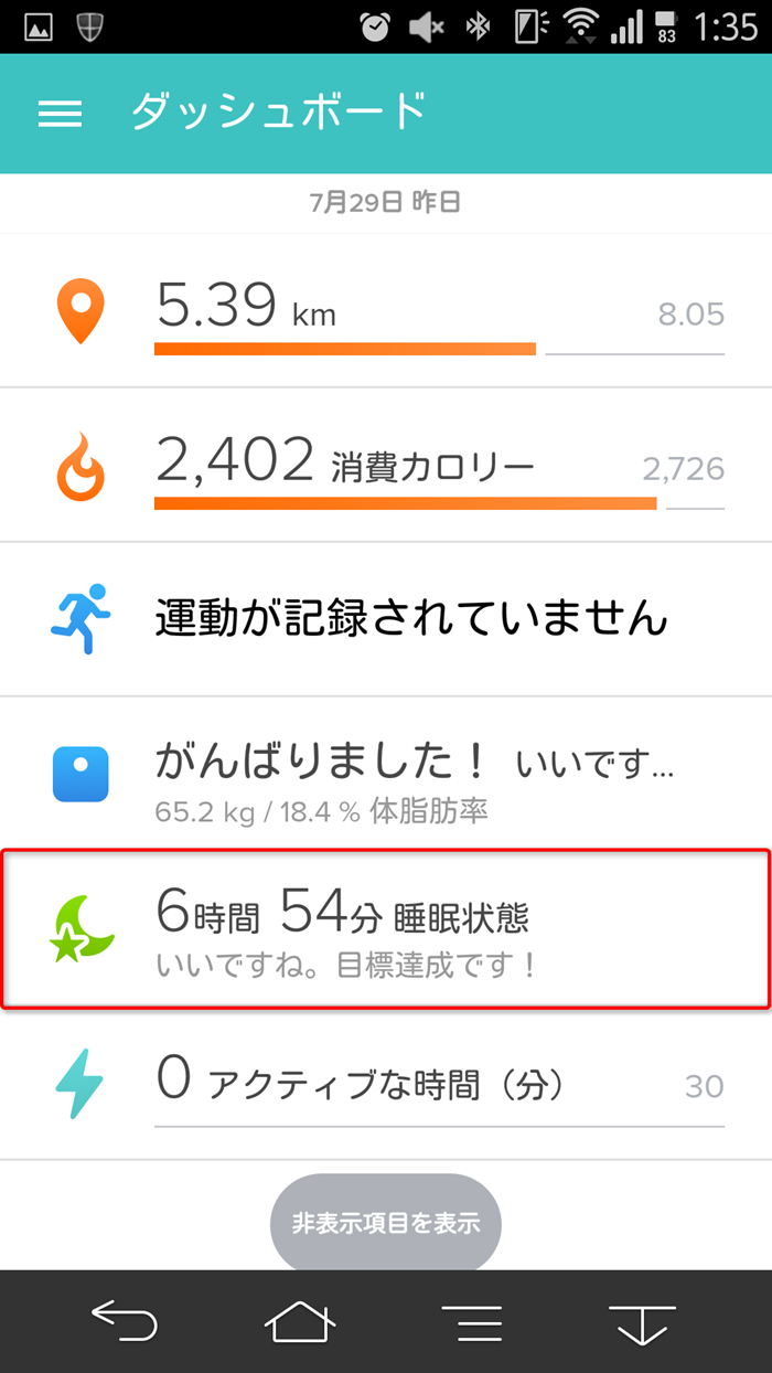 20150730-charge hr-04