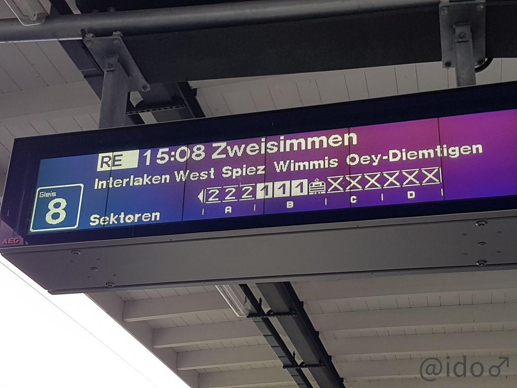 2016040184switzerland