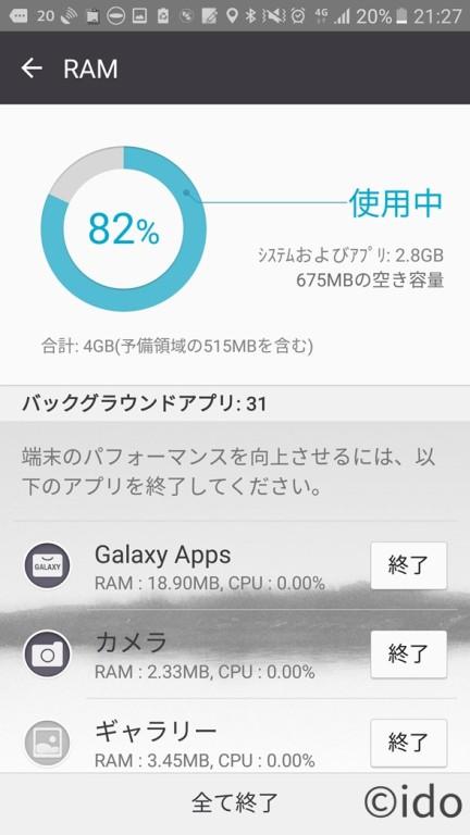 20160429_GalaxyS7_03