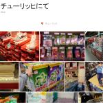 [i]写真中級者にオススメ!Googleフォトを使うとシャッターを気軽に切れるようになる