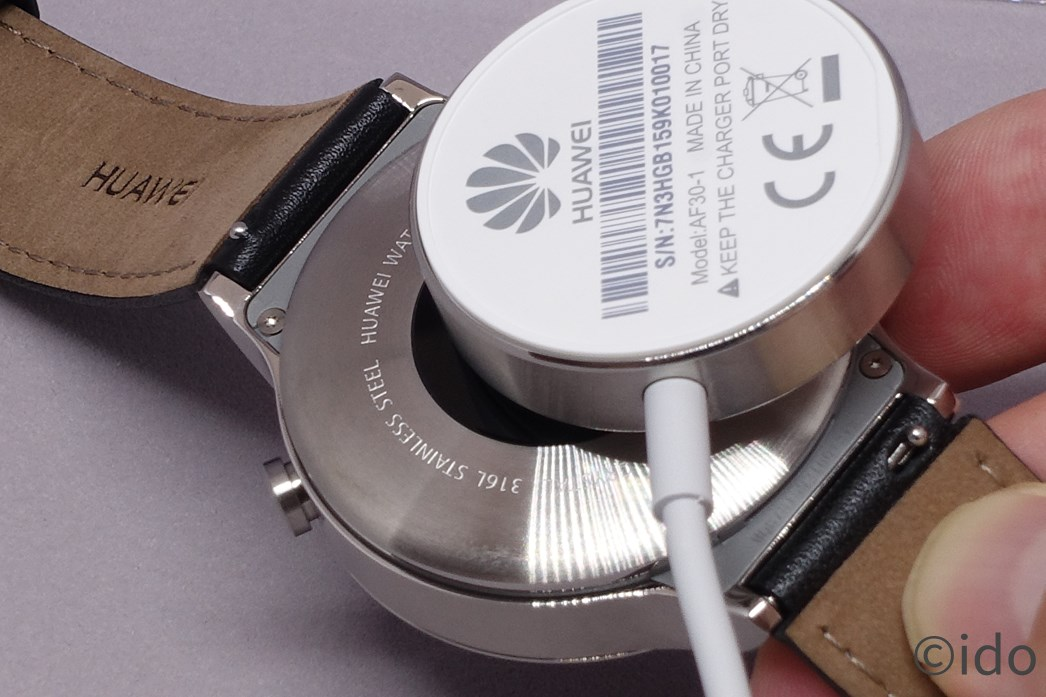 20160620_Huawei Watch_10
