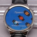 [i]スマートウォッチの使いこなし方【Apple Watch/Android Wear問わず】