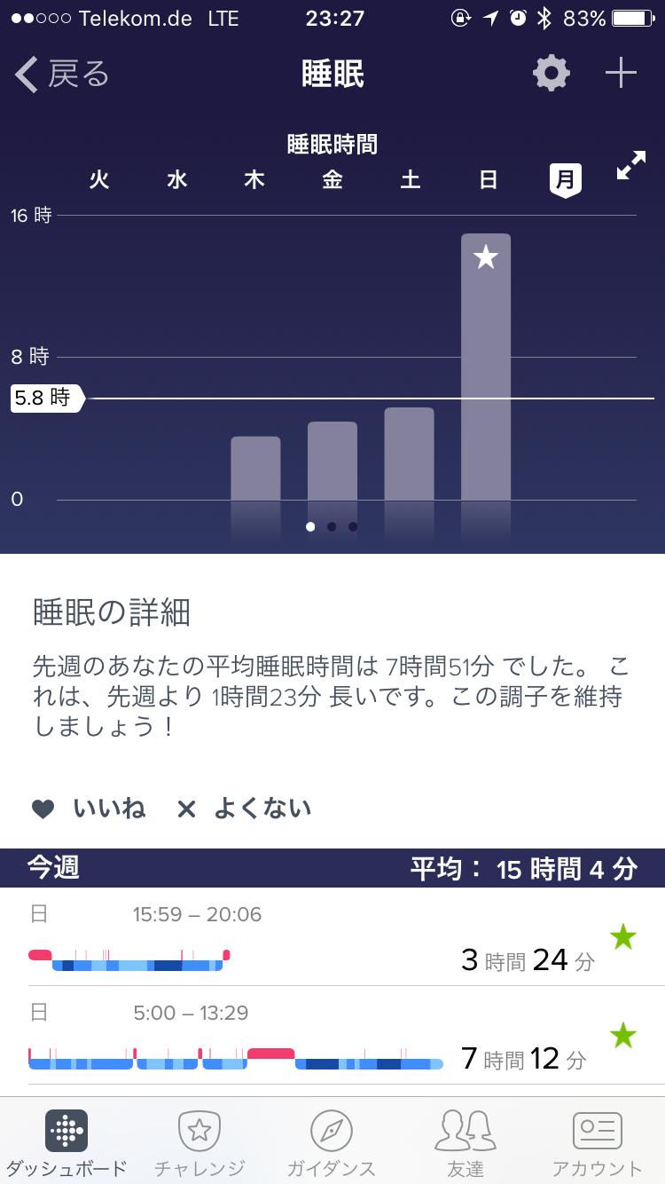 Suiminn_6